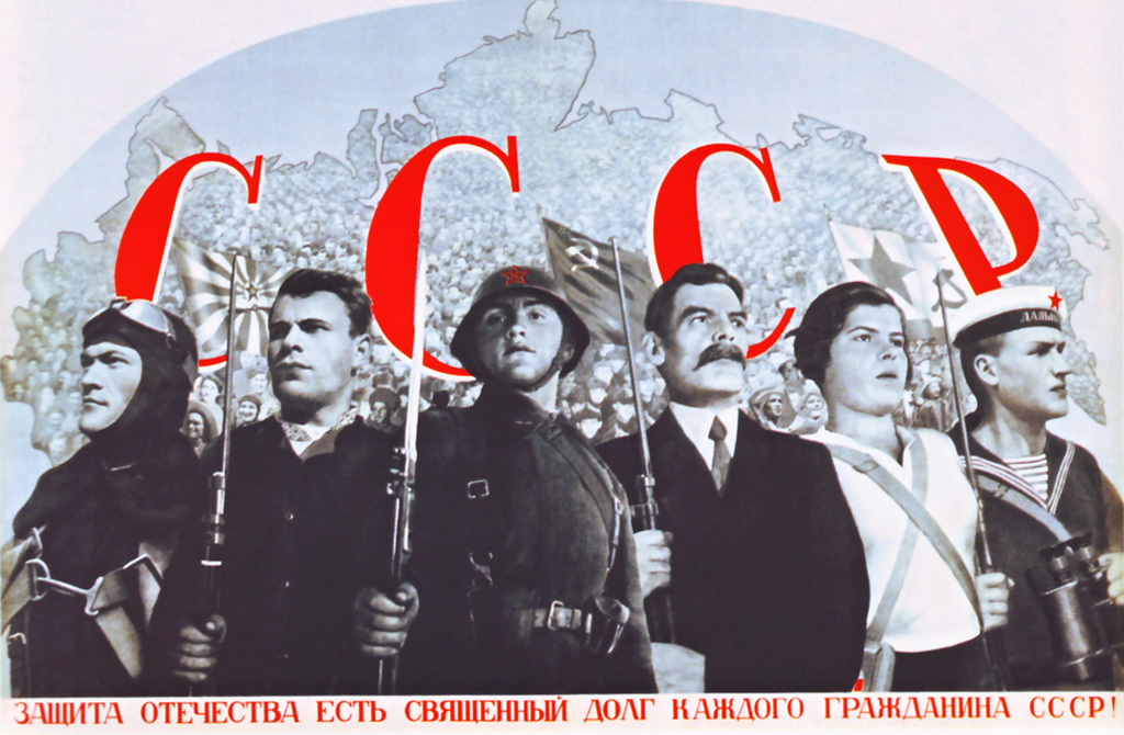 Grandstanding. History in posters http://historyinposters.tumblr.com/post/65151254661/soviet-propaganda-poster-1941-text-the